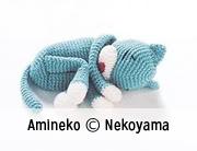©Nekoyama